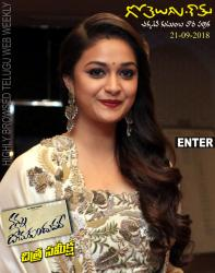 285th issue