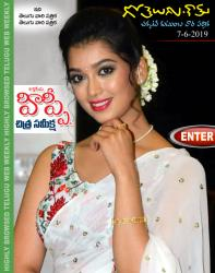 Gotelugu Web Magazine 322nd issue