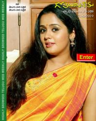 Gotelugu Web Magazine 324th issue