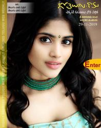 Gotelugu Web Magazine 347th  issue