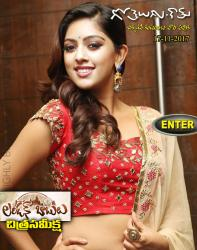 Gotelugu Web Magazine 241st issue