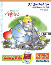 283rd issue