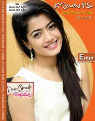 Gotelugu Web Magazine 329th issue