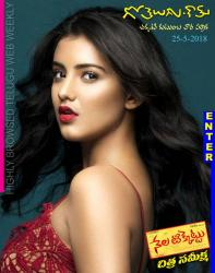 Gotelugu Web Magazine 268th issue
