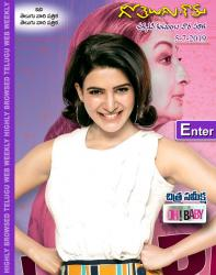 Gotelugu Web Magazine 326th issue