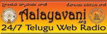 Aalayavani Telugu webradio